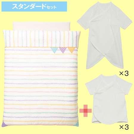 赤ちゃんの快適さとママのお世話のしやすさを追求した「たまひよSHOP」オリジナルベビー布団10点セットと、生まれてすぐから必要な短肌着・コンビ肌着のお得なセット♪出産準備はこれでばっちり! 安心の日本製!自宅の洗濯機で敷布団も丸洗い! 赤ちゃんの快適さとママのお世話のしやすさを追求した「たまひよSHOP」オリジナルベビー布団10点セット 1日の大半を眠って過ごす赤ちゃんにとってお布団は住環境そのもの。「赤ちゃんが安心して快適に過ごせるお布団を用意してあげたい!」というママの声にお応えして開発したのがこちら。カバーはもちろん掛け布団、敷き布団まで洗濯機で丸洗いできていつも清潔にねんねできることにこだわりました。さらに、赤ちゃんの体に負担が少ない「体圧分散の敷き布団」、体温調節しやすい「2枚組の掛け布団(薄・厚)」、汗っかきの赤ちゃんのための「汗取りシーツ」など、赤ちゃんの健やかな眠りとママのお手入れのしやすさを追求した、本当に必要で役立つものを厳選した充実の10点セットです。これさえあれば買い足し不要、ベビー布団の準備は万全です。 〈ワンタッチでお着替えラクラクの面ファスナー〉 面ファスナーを留めるだけでお着替え完了!面ファスナーは肌あたりがやわらかで、赤ちゃんの肌に触れても安心 〈単品はコチラから〉 【スタンダード】丸洗いできる!体圧分散ベビー布団10点セット Baby Kurumii プレミアムワンタッチ短肌着 Baby Kurumii プレミアムワンタッチコンビ肌着 防ダニ&ホコリが出にくい掛け布団+抗アレル加工のキルトパッドで、アレルギー対策を強化し