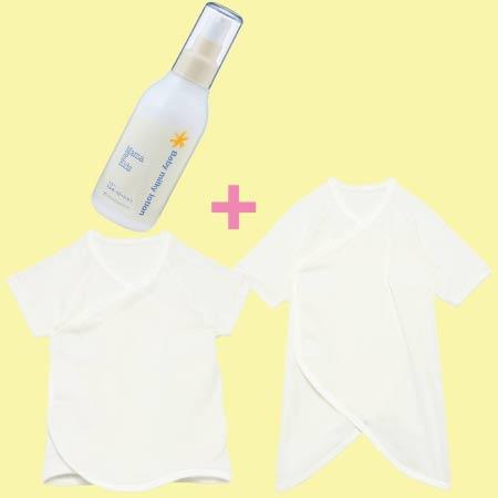 メイドインジャパン ベビーケアクリームと肌着の湯上りセット ホワイト(50-60)+150ml たまひよSHOP