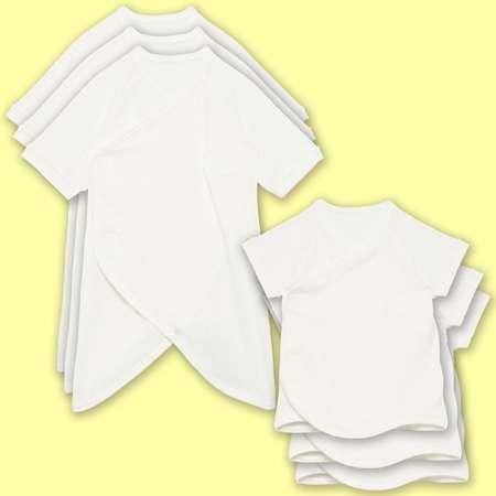 【送料無料】Baby Kurumii プレミアム短&コンビ肌着6枚組 ホワイト たまひよSHOP
