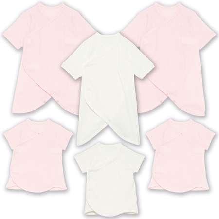 【送料無料】Baby Kurumii プレミアム短&コンビ肌着6枚組 ピンク たまひよSHOP