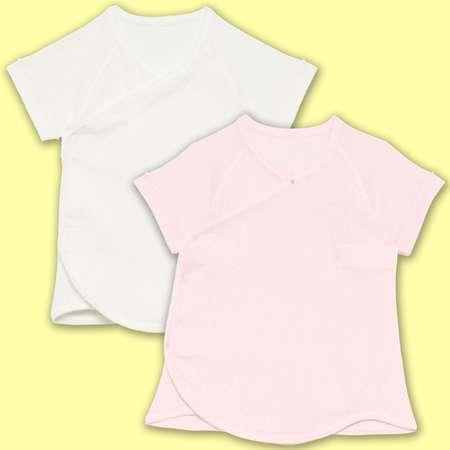 Baby Kurumii プレミアムワンタッチ短肌着2枚組 ピンク たまひよSHOP