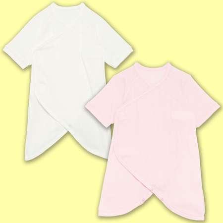 Baby Kurumii プレミアムワンタッチコンビ肌着2枚組 ピンク たまひよSHOP