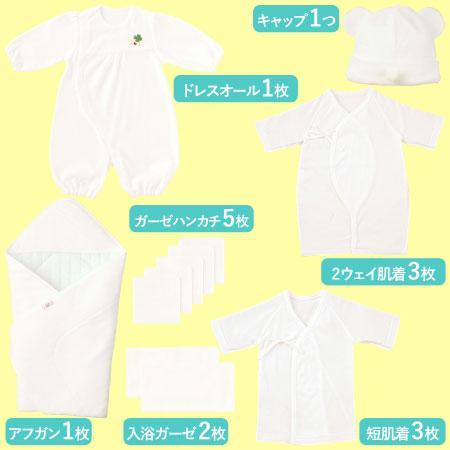無撚糸パイル出産準備16点セット(日本製) ホワイト