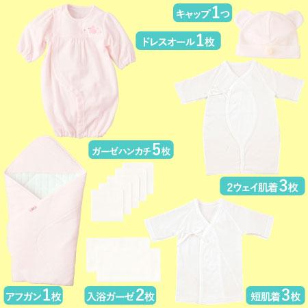無撚糸パイル出産準備16点セット(日本製) ピンク