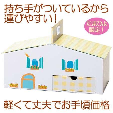 細かいものがすっきり片づく持ち運びできる小物BOX ベージュ たまひよSHOP