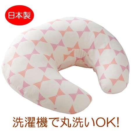 丸洗いできる!厚みたっぷり授乳クッション(本体+カバー1枚) ピンクリボン たまひよSHOP