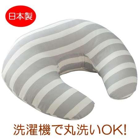 丸洗いできる!厚みたっぷり授乳クッション(本体+カバー1枚) グレーボーダー たまひよSHOP