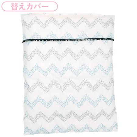 洗い替え用掛け布団カバー シェブロン たまひよSHOP