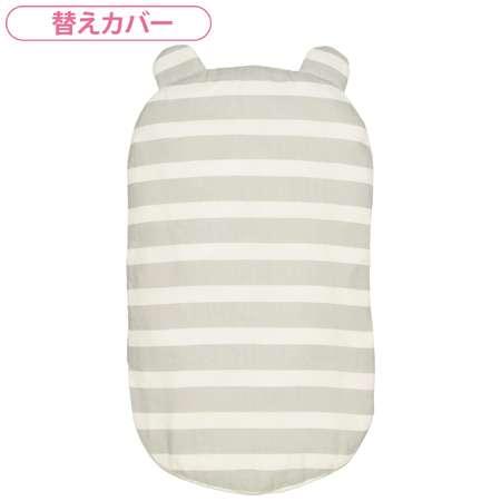 丸洗いできる!生まれてすぐから使う赤ちゃんの安心抱っこふとん (カバー1枚) ボーダー たまひよSHOP