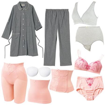 【送料無料】入院準備から体形ケアまで!パーフェクトセット (シンプル) ピンク たまひよSHOP