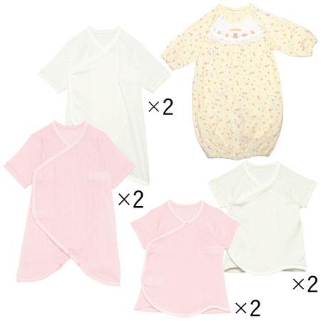 【送料無料】春生まれちゃんのためのドレスオール&肌着セット(日本製) ピンク たまひよSHOP