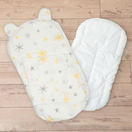 ケットでくるめて丸洗いできる!生まれてすぐから使う赤ちゃんの安心抱っこふとん(本体+カバー1枚) スター
