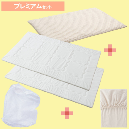 暑い季節はコレにタオルケットだけでOK! 夏ならではの敷き布団のみのミニマムセット誕生! 夏は敷き布団にタオルケットを掛ける程度で十分。そこで、たまひよの本格布団10点セットの中で、夏に必要なアイテムだけをまとめた5点セットを作りました。窒息しにくく体に負担がかかりにくい体圧分散敷き布団が、お手頃価格で入手できちゃいます。 〈プレミアムセットのキルトパッド兼シーツはアレル物質を吸着〉 キルトパッド兼シーツは、抗アレル加工を施したタイプ。ダニや花粉などのアレル物質を吸着・分解して不活化するので、いつも清潔で快適な眠りをサポートします。抗アレルシートがアレルギーの原因になる死がいやフン、花粉などのアレル物質やホルムアルデヒドを吸着・分解して不活化。さらに抗菌・消臭機能付きで安心です ◆ベビー布団10点セットはこちら◆ 【スーパープレミアム】丸洗いできる!体圧分散ベビー布団10点セット 【プレミアム】丸洗いできる!体圧分散ベビー布団10点セット 【スタンダード】丸洗いできる!体圧分散ベビー布団10点セット●サイズ(cm)/【敷き布団】縦約120・横約70、【キルトパッド兼シーツ】縦約124・