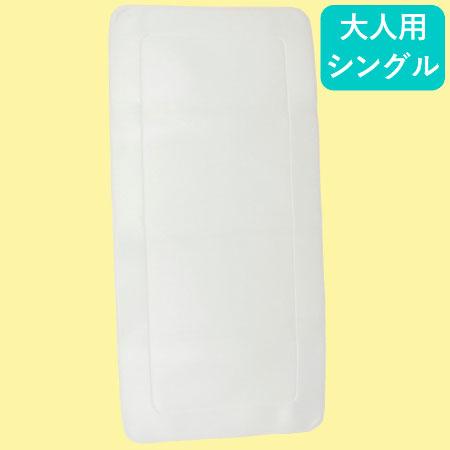 丸洗いできる!布団の湿気を逃す敷きマット ホワイト / 大人用シングル たまひよSHOP