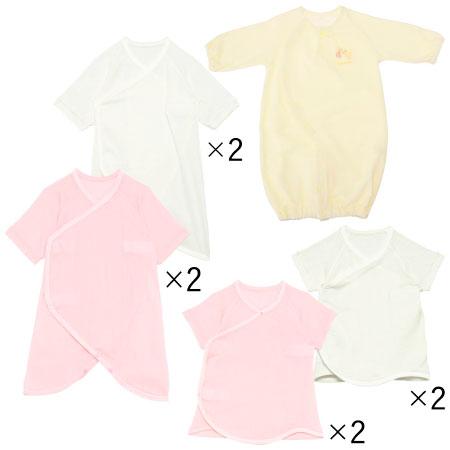 【送料無料】冬生まれちゃんのためのドレスオール&肌着セット ピンク たまひよSHOP