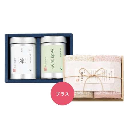 【送料無料】伊藤茶園 名入れ緑茶Bと今治謹製紋織りタオルBのセット たまひよSHOP・たまひよの内祝い
