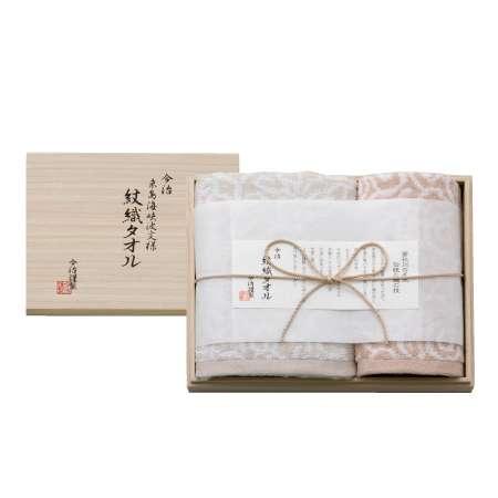 【送料無料】今治謹製 木箱入り紋織タオルセットA たまひよSHOP・たまひよの内祝い