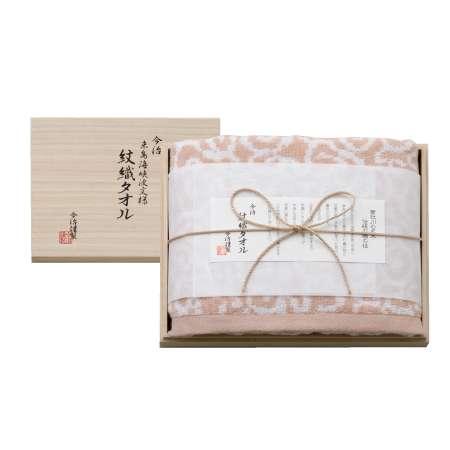 【送料無料】今治謹製 木箱入り紋織バスタオルピンク たまひよSHOP・たまひよの内祝い