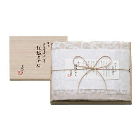【送料無料】今治謹製 木箱入り紋織バスタオルベージュ たまひよSHOP・たまひよの内祝い