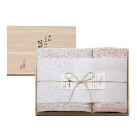 【送料無料】今治謹製 木箱入り紋織タオルセットD たまひよSHOP・たまひよの内祝い