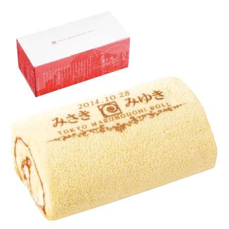 たまひよSHOP【送料無料】東京丸の内ロール名入れロールケーキ たまひよSHOP・たまひよの内祝い