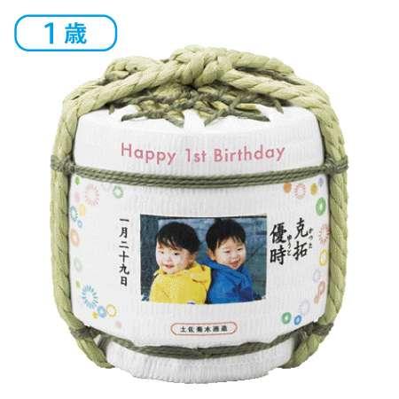 【送料無料】【祝1歳】 写真入れ 名入れ 樽酒一升 たまひよSHOP・たまひよの内祝い