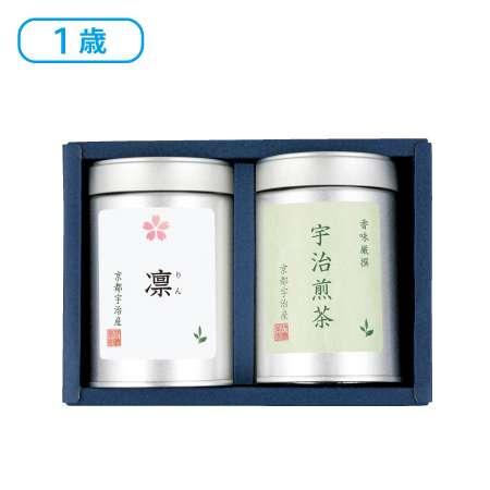 【送料無料】【祝1歳】 オリジナル 名入れ 緑茶B たまひよSHOP・たまひよの内祝い