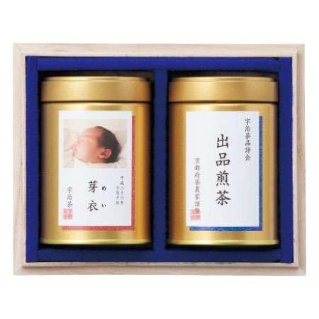 【送料無料】伊藤茶園 写真&名入れ 木箱入り高級緑茶2缶セット たまひよSHOP・たまひよの内祝い