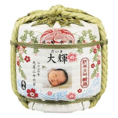 【送料無料】菊水酒造 写真&名入れ純米大吟醸樽酒一升(1.8リットル) たまひよSHOP・たまひよの内祝い