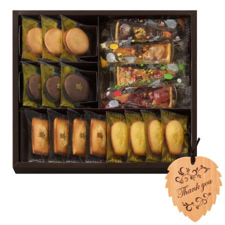 【送料無料】【期間限定】アンリ・シャルパンティエ タルトセットA (木製しおり付き) たまひよSHOP・たまひよの内祝い