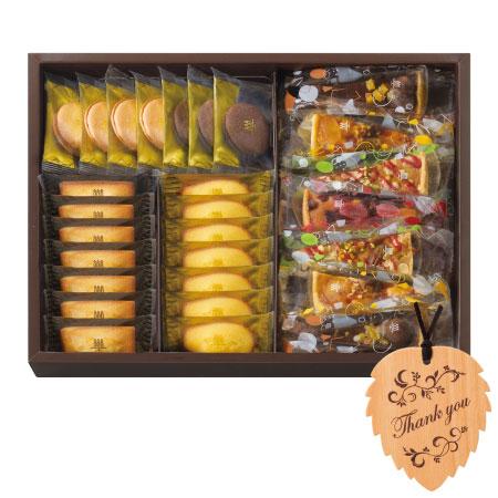 【送料無料】【期間限定】アンリ・シャルパンティエ タルトセットC (木製しおり付き) たまひよSHOP・たまひよの内祝い