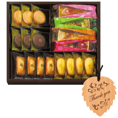 【送料無料】【期間限定】アンリ・シャルパンティエ タルトセットD (木製しおり付き) たまひよSHOP・たまひよの内祝い