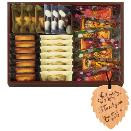【送料無料】【期間限定】アンリ・シャルパンティエ タルトセットF (木製しおり付き) たまひよSHOP・たまひよの内祝い