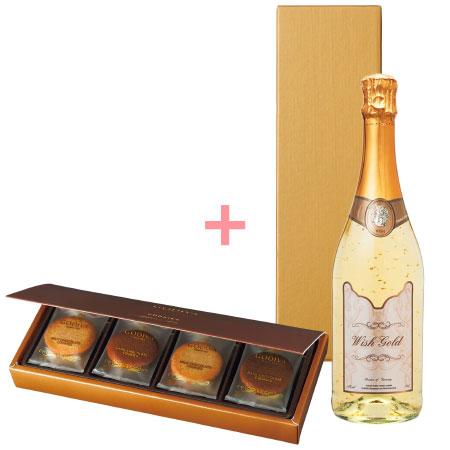 【送料無料】【期間限定】スパークリングワイン(ウィッシュゴールド)とゴディバ クッキーアソートメント8枚入 たまひよSHOP・たまひよの内祝い