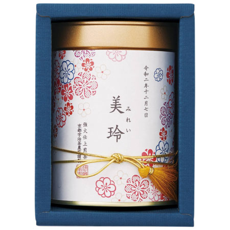 【期間限定】伊藤茶園 名入れ 強火宇治煎茶1缶 たまひよSHOP・たまひよの内祝い