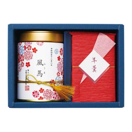 【送料無料】【期間限定】伊藤茶園 名入れ 強火宇治煎茶1缶と羊羹セット たまひよSHOP・たまひよの内祝い