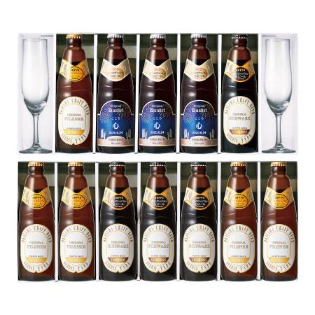 【送料無料】【期間限定】独歩 名入れ地ビール12本&ビアグラスセット<花火> たまひよSHOP・たまひよの内祝い