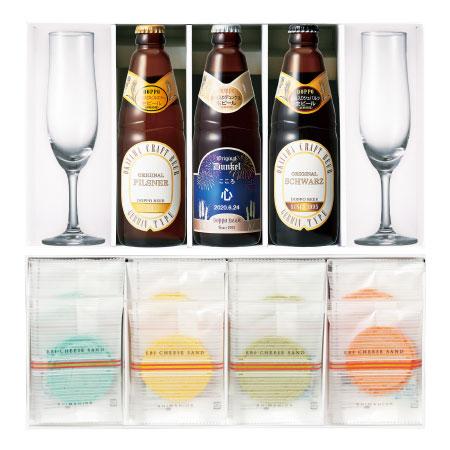 【送料無料】【期間限定】独歩 名入れ地ビール3本&ビアグラスセット<花火>とクアトロえびチーズ8枚 たまひよSHOP・たまひよの内祝い