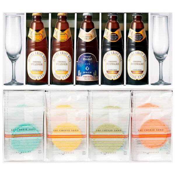 【送料無料】【期間限定】独歩 名入れ地ビール5本&ビアグラスセット<花火>とクアトロえびチーズ8枚 たまひよSHOP・たまひよの内祝い