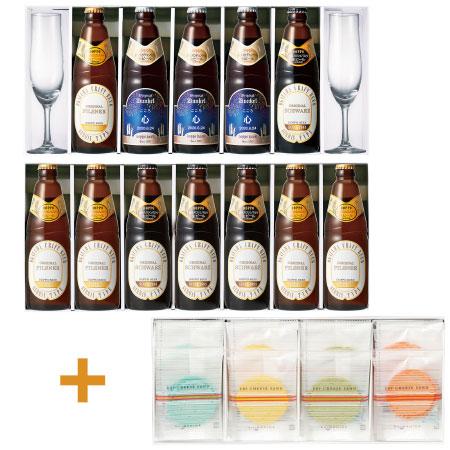 【送料無料】【期間限定】独歩 名入れ地ビール12本&ビアグラスセット<花火>とクアトロえびチーズ8枚 たまひよSHOP・たまひよの内祝い
