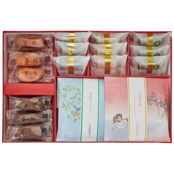 【送料無料】円山菓寮 かりんとうセットC たまひよSHOP・たまひよの内祝い
