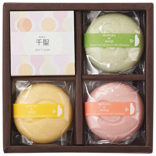 ボーノボーノ 名入れスープモナカ4個 たまひよSHOP・たまひよの内祝い