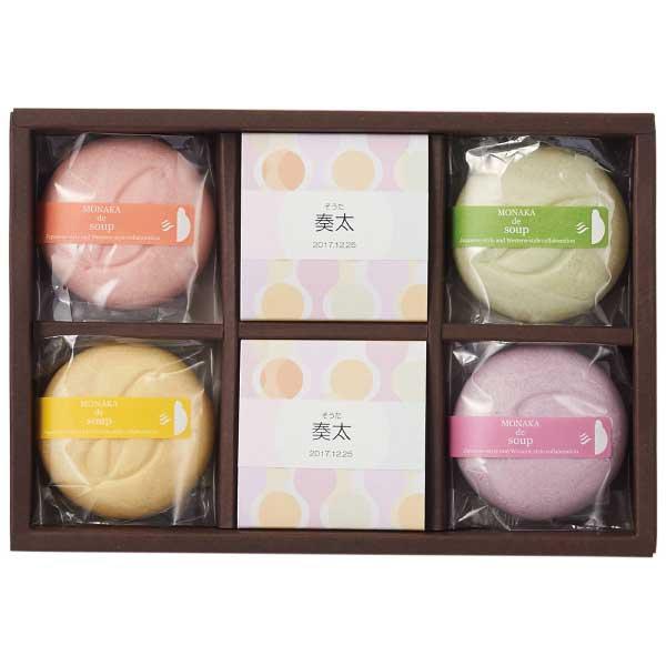 【送料無料】ボーノボーノ 名入れスープモナカ6個 たまひよSHOP・たまひよの内祝い