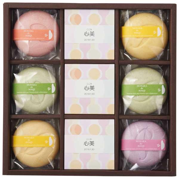 【送料無料】ボーノボーノ 名入れスープモナカ9個 たまひよSHOP・たまひよの内祝い