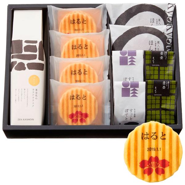 【送料無料】【期間限定】ZENKASHOIN 名入れお菓子 花ノ箱 桜 たまひよSHOP・たまひよの内祝い