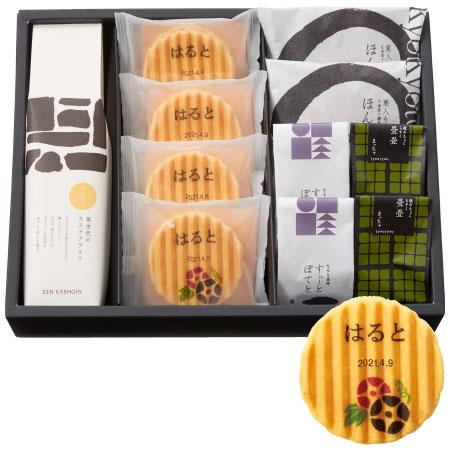 【送料無料】【期間限定】ZENKASHOIN 名入れお菓子 花ノ箱 朝顔 たまひよSHOP・たまひよの内祝い