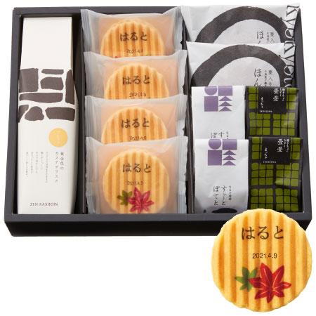 【送料無料】【期間限定】ZENKASHOIN 名入れお菓子 花ノ箱 紅葉 たまひよSHOP・たまひよの内祝い