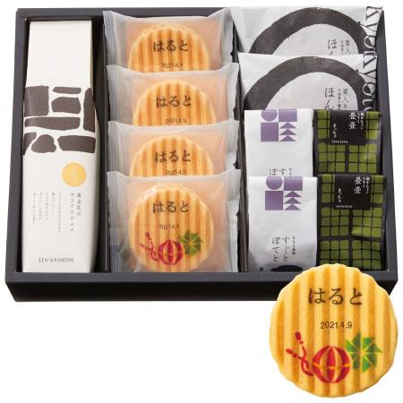 【送料無料】【期間限定】ZENKASHOIN 名入れお菓子 花ノ箱 手毬 たまひよSHOP・たまひよの内祝い