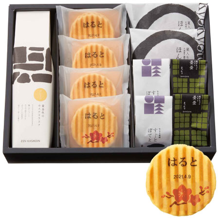 【送料無料】【期間限定】ZENKASHOIN 名入れお菓子 花ノ箱 梅 たまひよSHOP・たまひよの内祝い