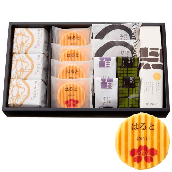 【送料無料】【期間限定】ZENKASHOIN 名入れお菓子 笑ノ箱 桜 たまひよSHOP・たまひよの内祝い